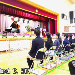 間野台小学校の卒業式…