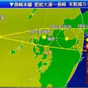 台風14号接近中です