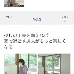 【日々を楽しむ小さな工夫:パナソニック「SUMUSUMU」10月連載Vol. 2】