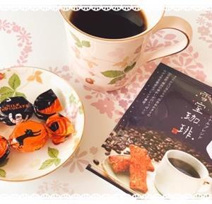 ☆今日はコーヒーの日☆
