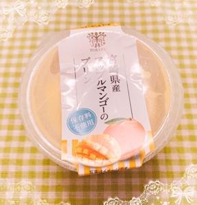 カップマルシェ☆宮崎県産アップルマンゴーのプリン