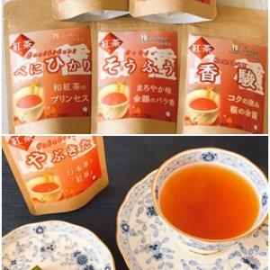 和紅茶☆飲み比べセット