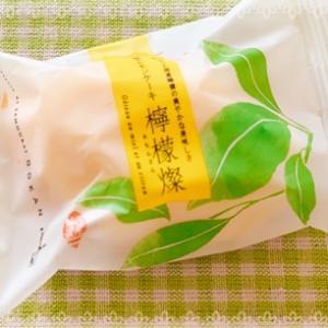 五感のレモンケーキ☆檸檬燦