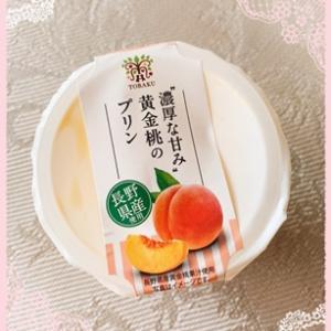 カップマルシェ☆黄金桃のプリン