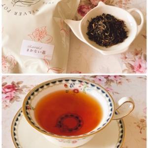 シルバーポット☆まかない茶