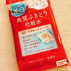 ☆ナリスアップ ネイチャーコンク 薬用 ふきとり化粧水シート☆