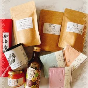 和紅茶専門店 紅葉~くれは~☆バラエティセット