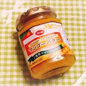 ☆マンゴーバター☆