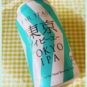 Far Yeast Brewing☆東京IPA