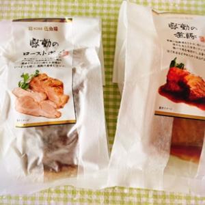 伍魚福☆感動の煮豚