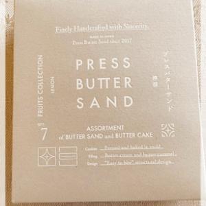 PRESS BUTTER SAND☆バターケーキ