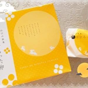 ☆月でひろった卵☆
