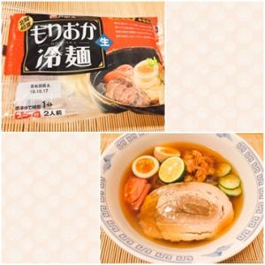 戸田久☆もりおか冷麺