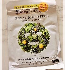 ☆ボタニカルエステ シートマスク モイスト☆