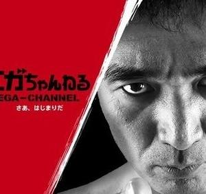 20年2月3日(月)YouTuber 江頭2:50 参上!