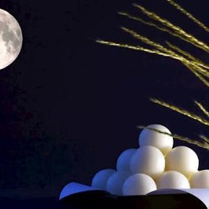 20年10月1日(木)中秋の名月