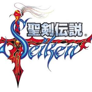 20年11月26日(木)聖剣伝説 〜ファイナルファンタジー外伝〜