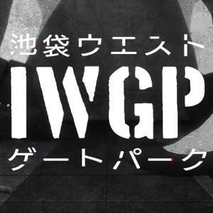 21年1月23日(土)アニメ「池袋ウエストゲートパーク」
