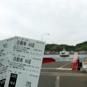 ゆめしま海道-しまでcafe