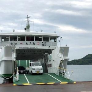 ゆめしま海道㊦-大三島ブールーライン