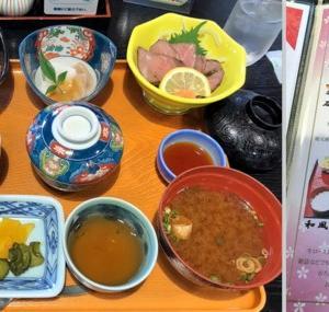 """道の駅/遊YOUさろん東城の""""お肉"""""""