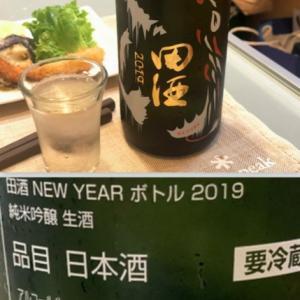 今夜の一杯 (田酒)
