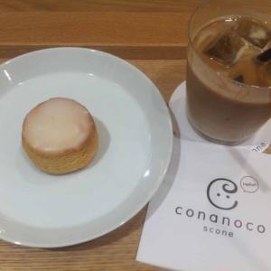 手作りスコーンのお店『コナノコ』