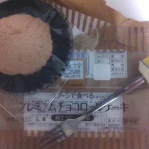 プレミアムチョコロールケーキ♥