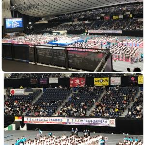 JKJO全日本ジュニア大会
