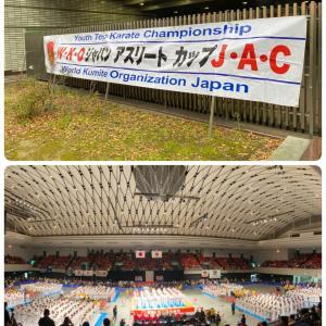 ジャパンアスリートカップ