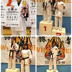 2020 JAPAN KARATE Jr.CHAMPION'S CUP