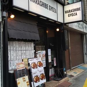 WARASHIBE GYOZA (ワラシベギョウザ) @神田須田町
