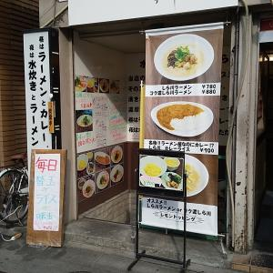 鶏白湯 しら川 秋葉原店@神田平河町