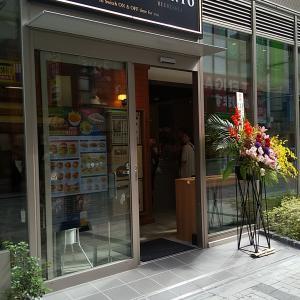 Becker's × PRONTO JR東日本ホテルメッツ秋葉原店