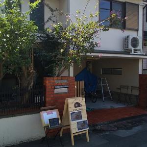 ゲストハウス&カフェ ここ和@川越中原町