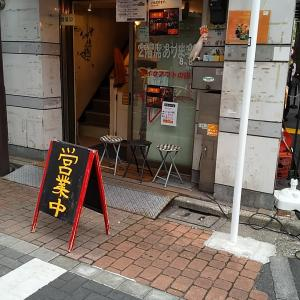 続々・新とある神田須田町にオープンした店