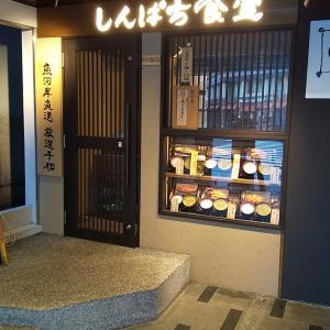 しんぱち食堂@小川町店