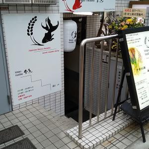 kingyo noodles(金魚ヌードル)@神田司町
