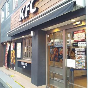 KFC@秋葉原店