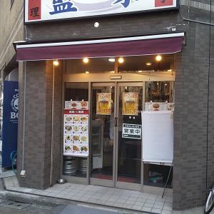 藍家@神田須田町