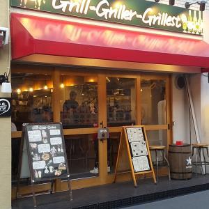 肉酒場Grill-Griller-Grillest@赤羽