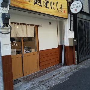 麺堂にしき@神田小川町