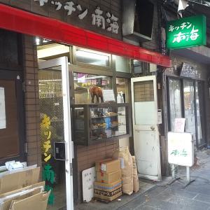 キッチン南海 神保町店@神田神保町