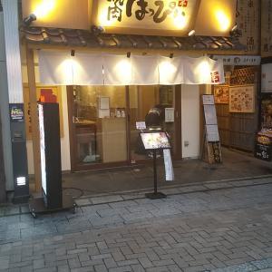 焼肉はっぴぃ 川越店@川越脇田町