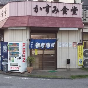 かすみ食堂@川越霞ヶ関東