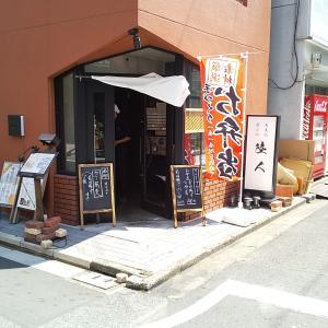蕎麦処 陸人@神田佐久間町