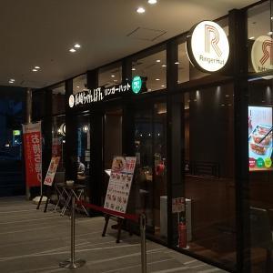 リンガーハット 川越U-PLACE店でディナー
