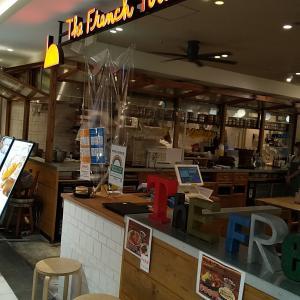 ザ・フレンチトーストファクトリー@ヨドバシAkiba店