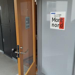 フレンチ食堂 Mont-nord(モンノール)@川越幸町
