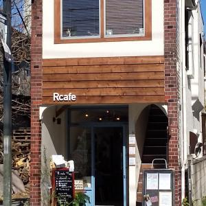 R cafe@川越元町